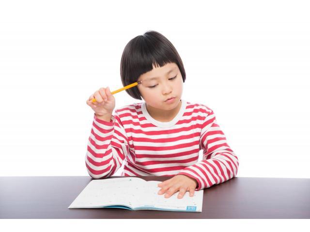 【無料】オンライン家庭教師します!